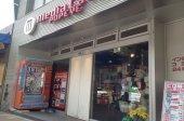 メディアカフェポパイ神戸三宮店 店舗外観